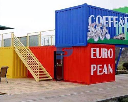 青海集装箱咖啡厅